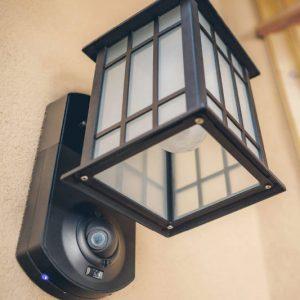 Smart Outdoor Security Light