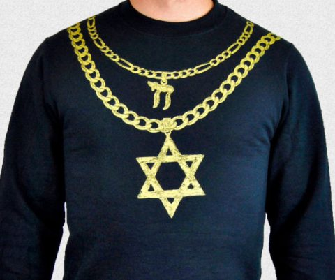 Two Chainz Star Of David Necklace Shirt