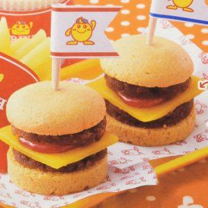 DIY Hamburger Candy Kit