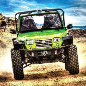 Reeper Street Legal ATV