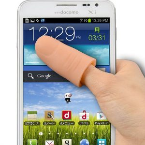 Thumb Extender For Enormous Phones