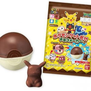 Chocolate Pokeball Maker