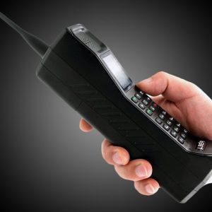 Retro Thick Brick Cell Phone