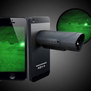 Snooperscope - Smartphone Night Vision