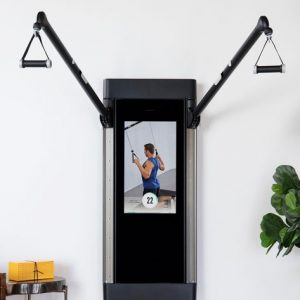 Tonal Smart Resistance Home Gym