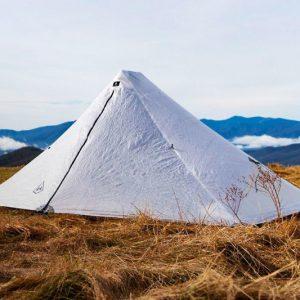 Dirigo 2 Ultralight Backpacking Tent