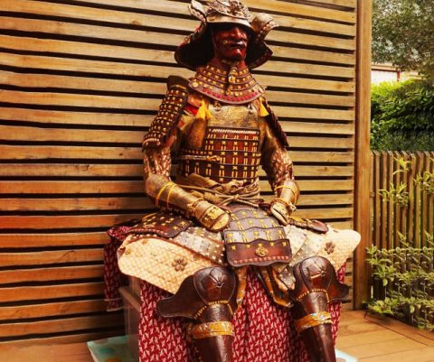 Samurai Leather Armor