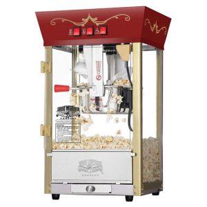 Antique Movie Theater Popcorn Machine